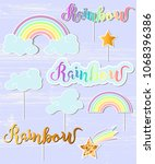 vector set with rainbow  cloud  ... | Shutterstock .eps vector #1068396386