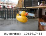 rubber duck on a fairground... | Shutterstock . vector #1068417455