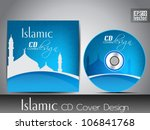 Islamic Cd Cover Design With...