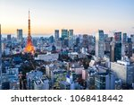 asia business concept for real... | Shutterstock . vector #1068418442