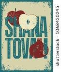 shana tova  typographic vintage ... | Shutterstock .eps vector #1068420245