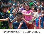 sakon nakhon tharae thailand ... | Shutterstock . vector #1068429872