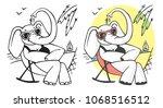 illustration of an elephant in... | Shutterstock .eps vector #1068516512