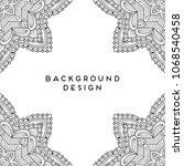 vector mandala background | Shutterstock .eps vector #1068540458