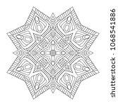 vector arabesque ornament | Shutterstock .eps vector #1068541886