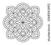 vector arabesque ornament | Shutterstock .eps vector #1068541892