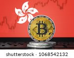 bitcoin  btc  cryptocurrency ... | Shutterstock . vector #1068542132