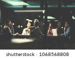 multiethnic startup business... | Shutterstock . vector #1068568808