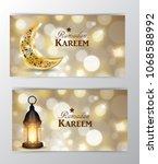 ramadan kareem  greeting...   Shutterstock .eps vector #1068588992