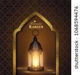 islamic design mosque door   Shutterstock .eps vector #1068594476