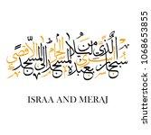 sra' and mi'raj arabic... | Shutterstock .eps vector #1068653855