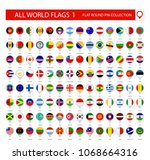 flat round pin icons of all... | Shutterstock .eps vector #1068664316