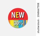icon vector symbol sign sticker ... | Shutterstock .eps vector #1068667508