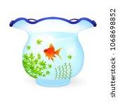 goldfish summer water icon | Shutterstock .eps vector #1068698852