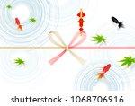 goldfish paper summer background | Shutterstock .eps vector #1068706916