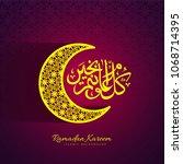 abstract moon ramadan kareem... | Shutterstock .eps vector #1068714395