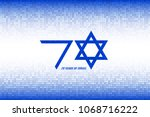 israel independence day. 70... | Shutterstock .eps vector #1068716222