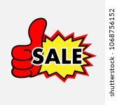 badge seal icon vector sign... | Shutterstock .eps vector #1068756152