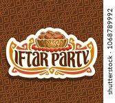 logo for ramadan iftar party ... | Shutterstock . vector #1068789992