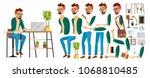 business man worker character.... | Shutterstock . vector #1068810485