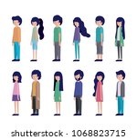 group of young people | Shutterstock .eps vector #1068823715