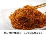 dry noodles korean spicy... | Shutterstock . vector #1068826916