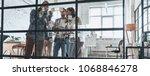 sharing business ideas. full... | Shutterstock . vector #1068846278