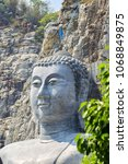 big buddha on the mountain at... | Shutterstock . vector #1068849875