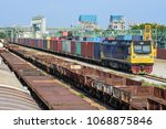 cargo train platform with... | Shutterstock . vector #1068875846