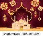 ramadan kareem greeting card ... | Shutterstock .eps vector #1068893825