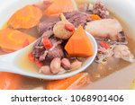 chinese guangdong soup   fig...   Shutterstock . vector #1068901406
