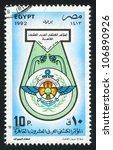 egypt   circa 1992  stamp...   Shutterstock . vector #106890926