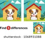 find 5 differences education... | Shutterstock .eps vector #1068931088