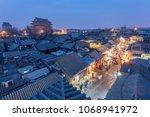 drum tower image | Shutterstock . vector #1068941972