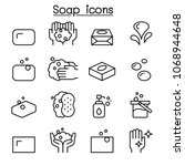 soap icon set in thin line style | Shutterstock .eps vector #1068944648