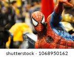 kuala lumpur  malaysia  april 7 ...   Shutterstock . vector #1068950162