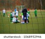 football gate net. soccer gate... | Shutterstock . vector #1068952946