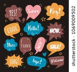 a set of comic speech bubbles... | Shutterstock .eps vector #1069009502