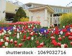seoul  korea  april 13  2018 ... | Shutterstock . vector #1069032716