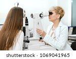backview of skilled  ...   Shutterstock . vector #1069041965