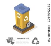 isometric basket for recycling... | Shutterstock .eps vector #1069042292