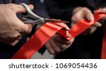 business people hands cutting... | Shutterstock . vector #1069054436