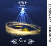 isra and miraj holy nights in... | Shutterstock .eps vector #1069080176