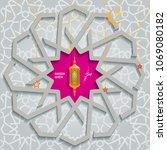 trendy vector ramadan karem...   Shutterstock .eps vector #1069080182