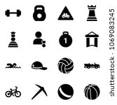 solid vector icon set   barbell ...   Shutterstock .eps vector #1069083245