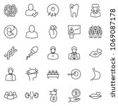 thin line icon set  ... | Shutterstock .eps vector #1069087178