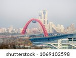 moscow  russia   04 15 2018  ... | Shutterstock . vector #1069102598