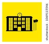 school. academy. university...   Shutterstock .eps vector #1069115546
