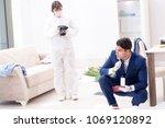 forensics investigator at the... | Shutterstock . vector #1069120892