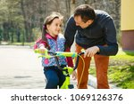 father teaching daughter to... | Shutterstock . vector #1069126376